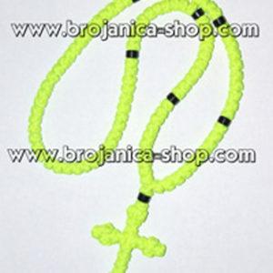 O102 Ogrlica pletena žuta