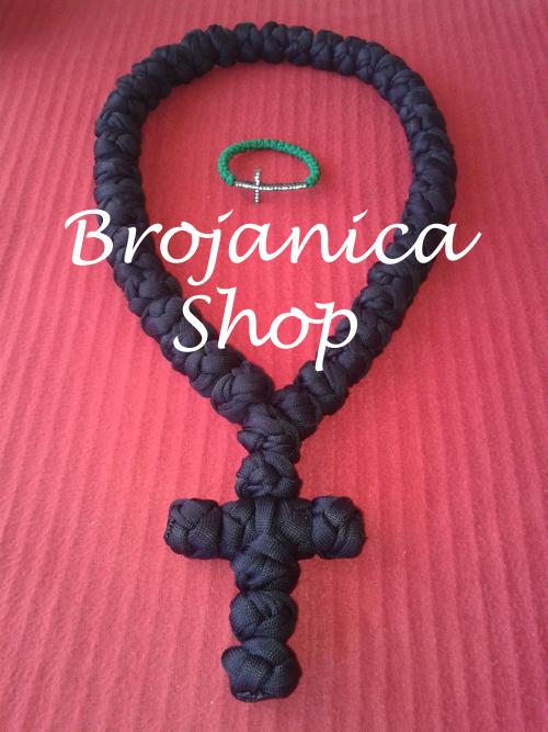Ogrlica pletena crna obima 1 m debljine cvora 30mm (u bojama po zelji kupca)