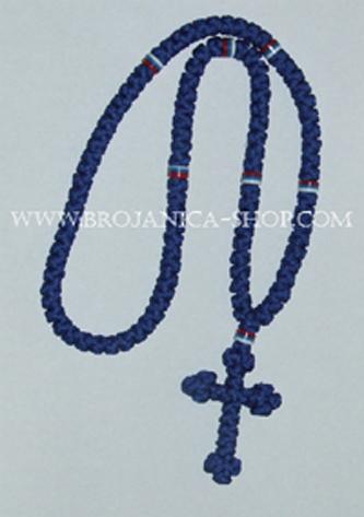Ogrlica pletena plava Brojanica Brojanice
