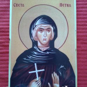 Ikona Svete Petke na drvetu