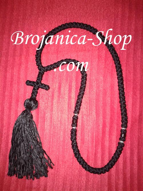 Ogrlica pletena crna sa kićankom. Brojanice Brojanica