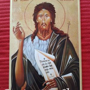 Ikona Svetog Jovana na drvetu