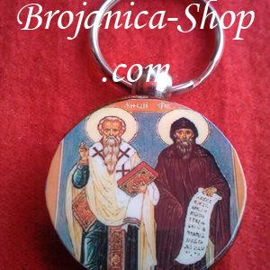Privezak suvenir drveni sa slikom Svetih Ćirila i Metodija