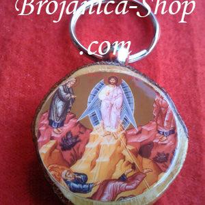Privezak suvenir drveni sa slikom Preobraženja Gospodnjeg