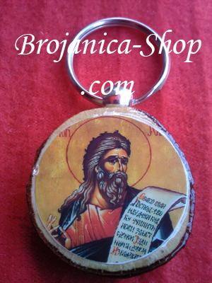 Privezak suvenir drveni sa slikom Svetog proroka Jeremije
