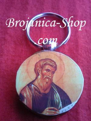 Privezak suvenir drveni sa slikom Svetog apostola Mateja