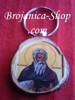 Privezak suvenir drveni sa slikom Svetog Avramija