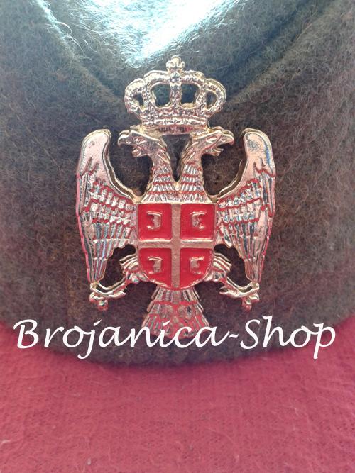 Kokarda Srpski Grb u zlatnoj boji