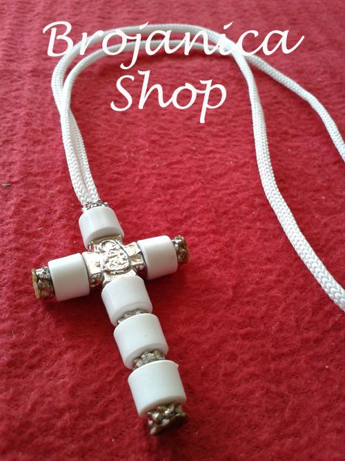 Krst od belih perli