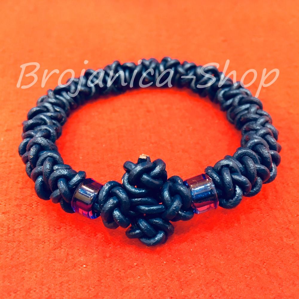 B677 Brojanica ispletena od prirodne kože u plavoj boji