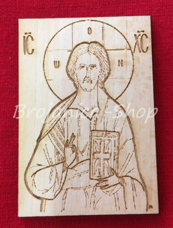 D713 Ikonica Isus Hrist