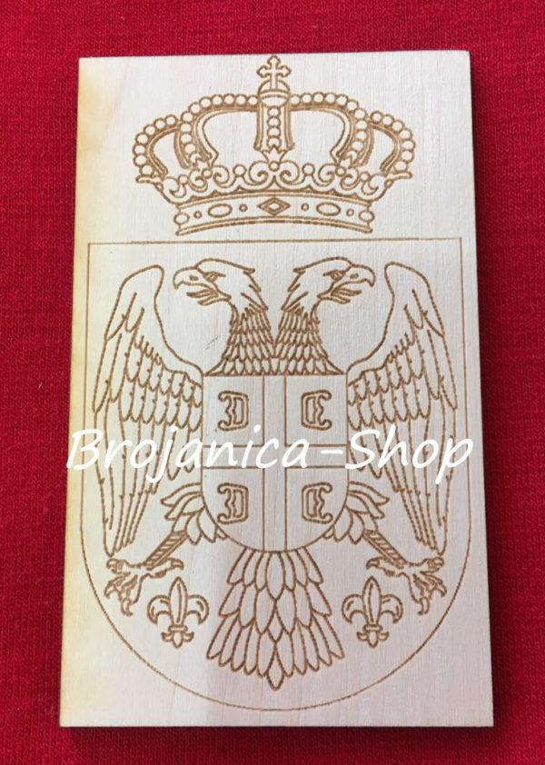 D715 Srpski grb na drvetu