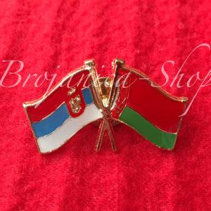 Z620 Značka zastave Srbije i Belorusije
