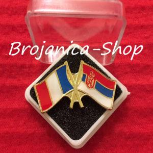 Z679 Značka zastave Srbija - Francuska sa leptirićem za kačenje