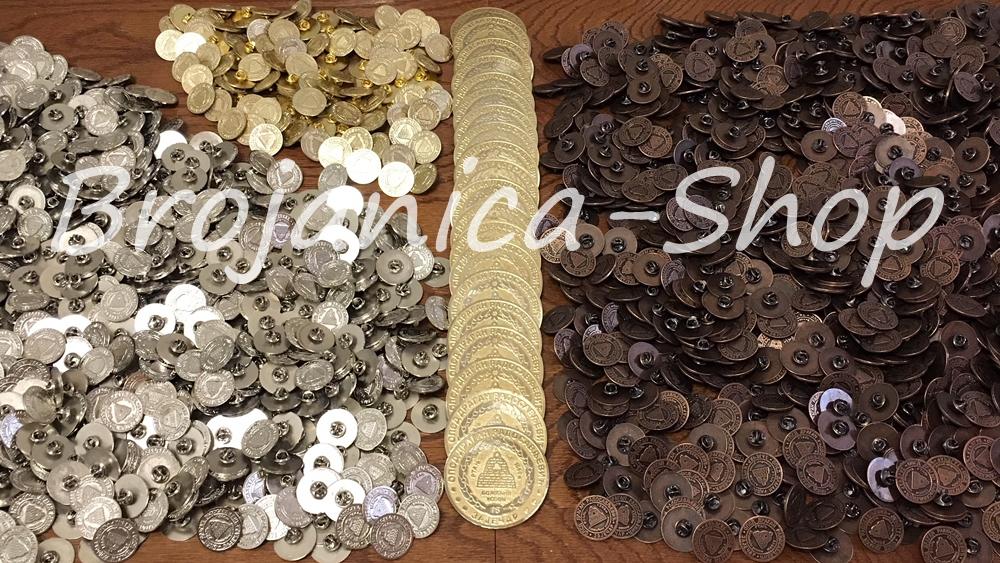 Značke Brojanica-Shop