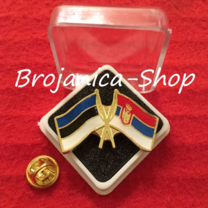 Z680 Značka zastave Srbija - Estonija u kutijici