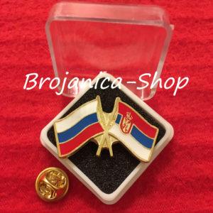 Z681 Značka zastave Srbija - Rusija u kutijici