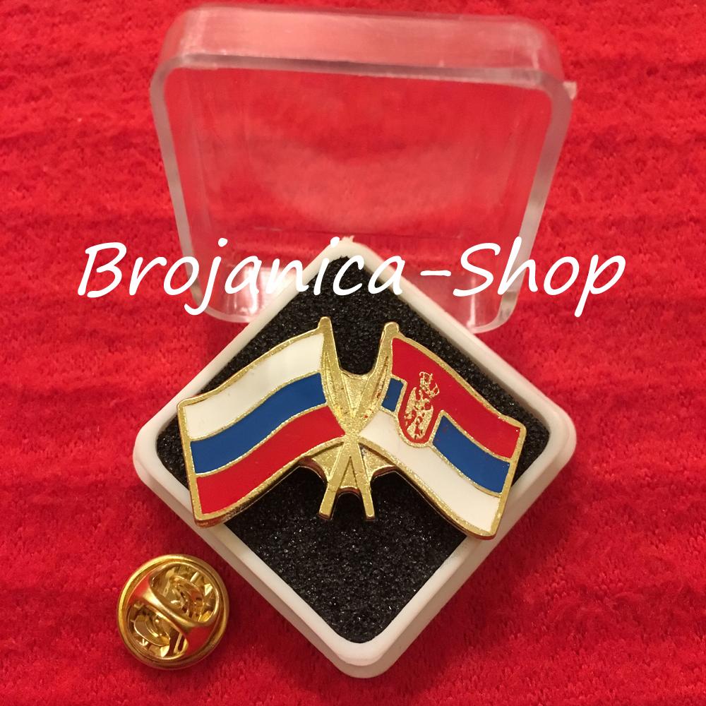 Z681 Značka zastave Srbija – Rusija u kutijici