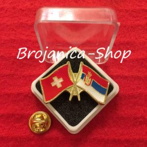 Z682 Značka zastave Srbija - Švajcarska u kutijici
