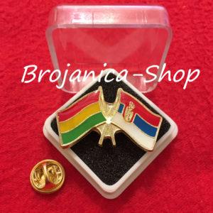 685 Značka zastave Srbija - Bolivija u kutijici