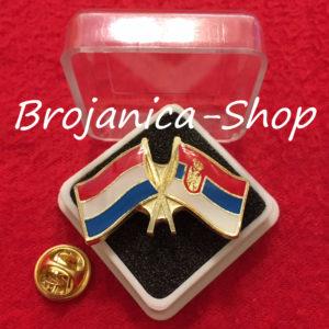 688 Značka zastave Srbija - Holandija