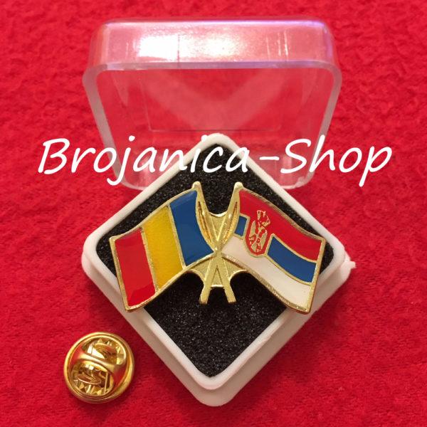 691 Značka zastave Srbija - Rumunija u kutijici