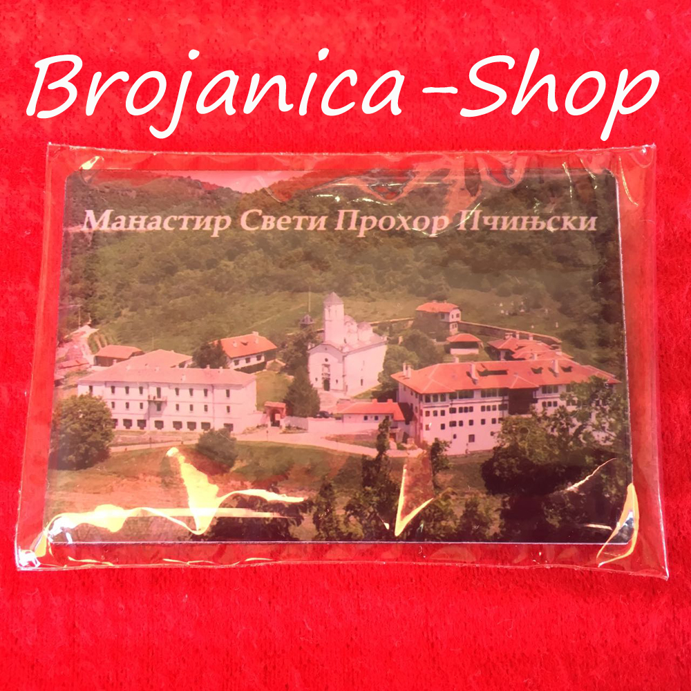 S704 Magnet suvenir manastir Prohor Pčinjski – izrada magneta