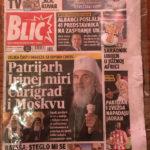 Naš osveštan krst danas poklon čitaocima u Blicu