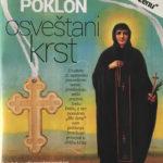 Blic zena - poklon krst za Svetu Petku