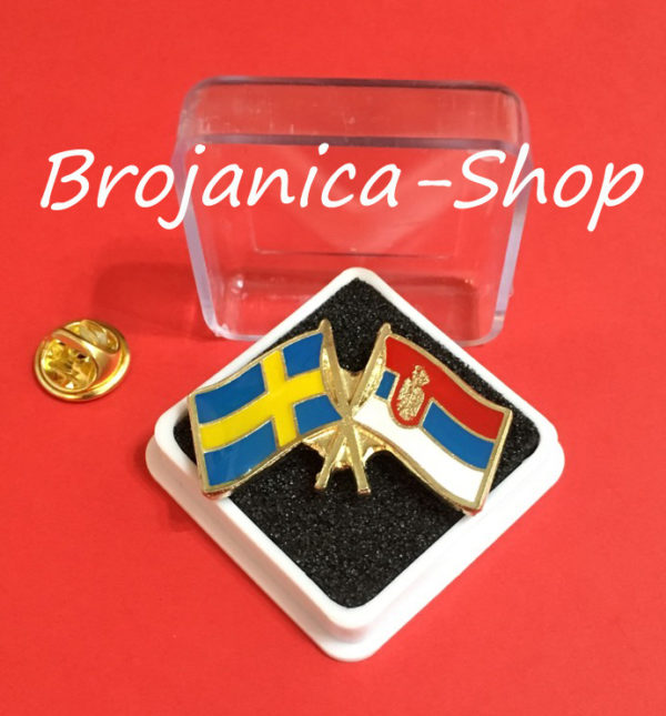Z747-Značka prijateljstva Srbija-Švedska