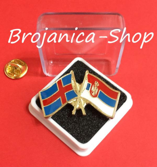 Z750-Značka prijateljstva Srbija-Island